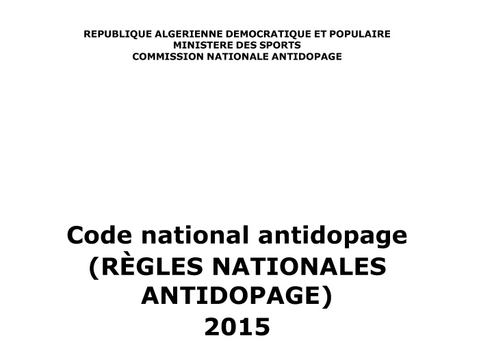 code_national_antidopage_2015